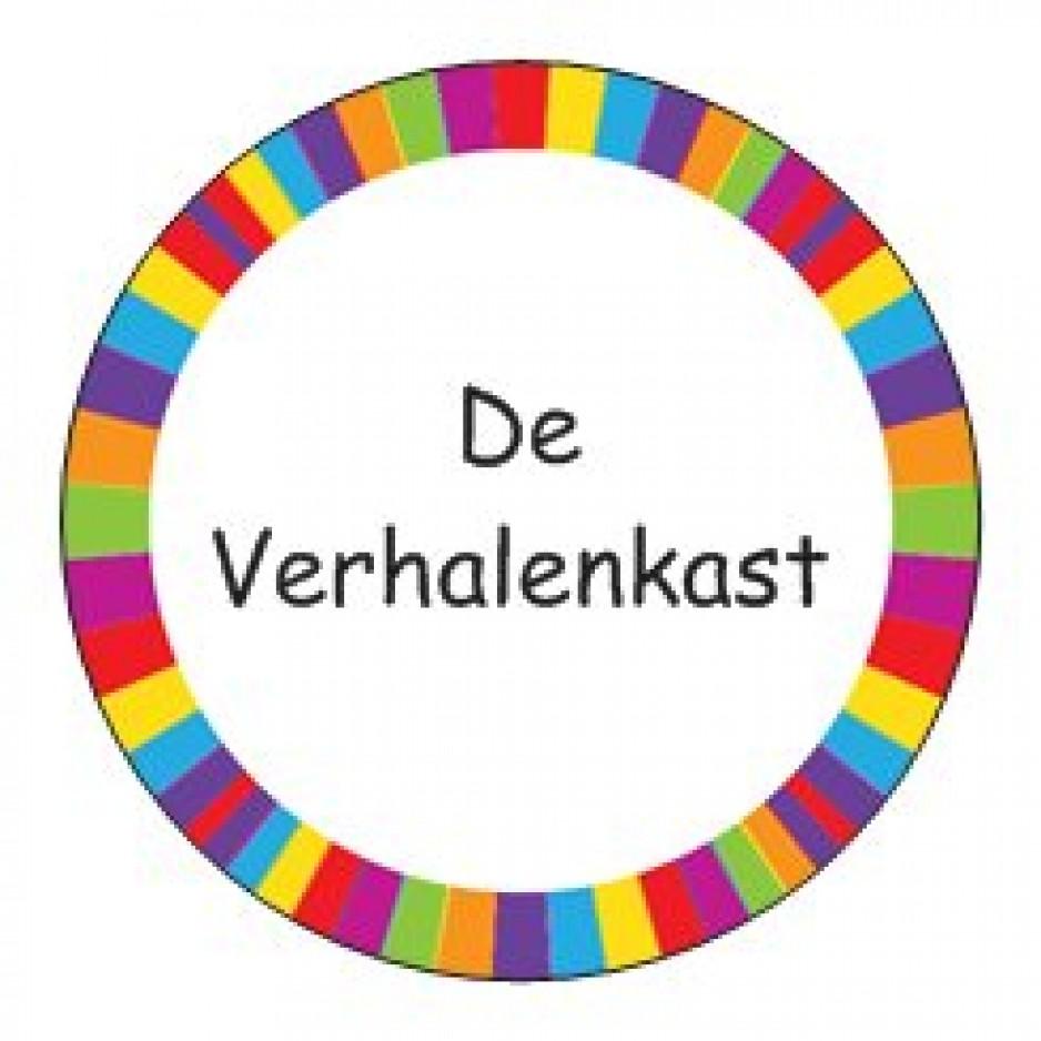 cropped-regenboog-de-verhalenkast1.jpg
